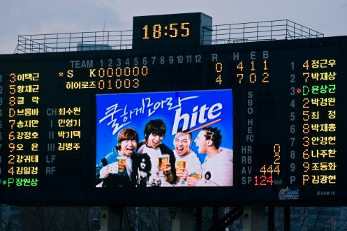 Big Bang promoting Hite