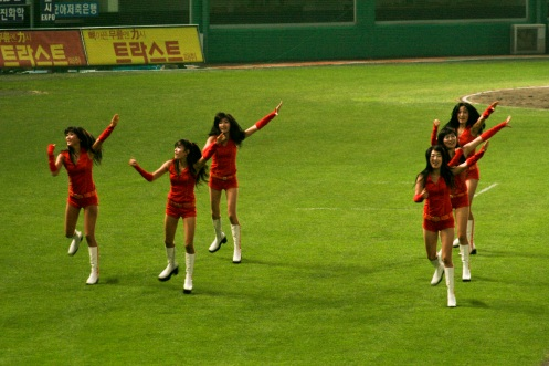 Incheon SK cheerleaders