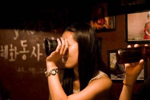 Lens & beer